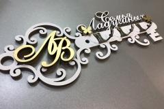 Свадебный ключ
