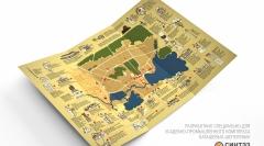 карта достопримечательностей Выксы